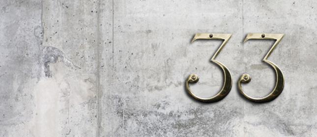 33 Tipps zur Säule 3a - Betonwand mit Nr. 33